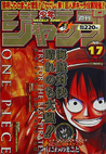 Shonen Jump 1998 Issue 17