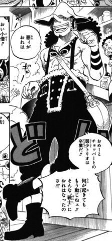 File:Usopp Manga Post Timeskip Infobox.png