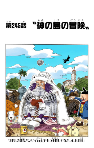 File:Chapter 245 Colored.png