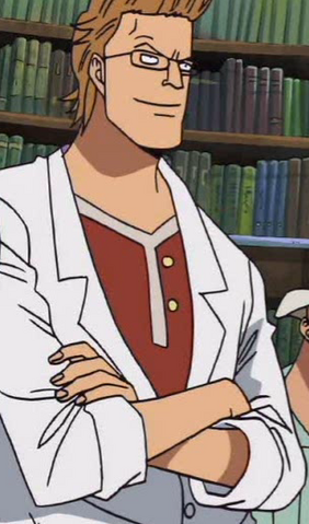 File:Roche Anime Infobox.png