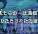 Episode 506