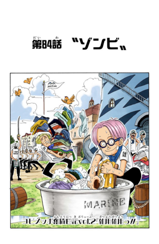 File:Chapter 84 Colored.png