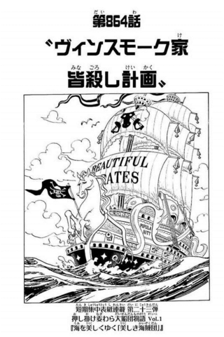 File:Chapter 864.png