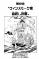 Chapter 864.png