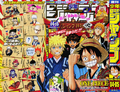 Shonen Jump 2006 Issue 04-05.png