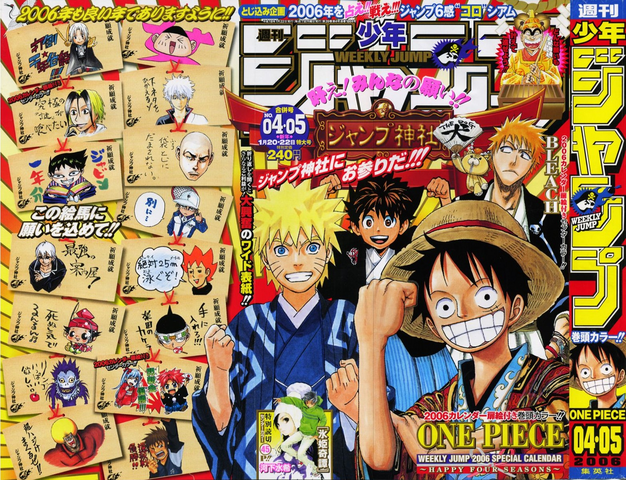 File:Shonen Jump 2006 Issue 04-05.png