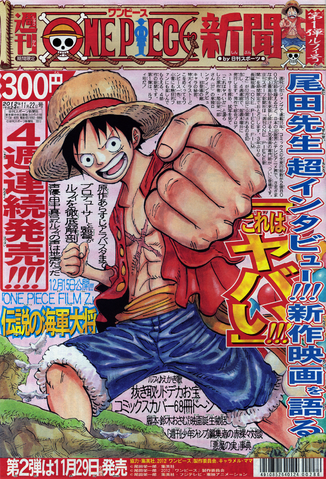 File:One Piece Newspaper Issue 1.png