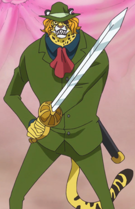 File:Pedro Second Totto Land Outfit.png