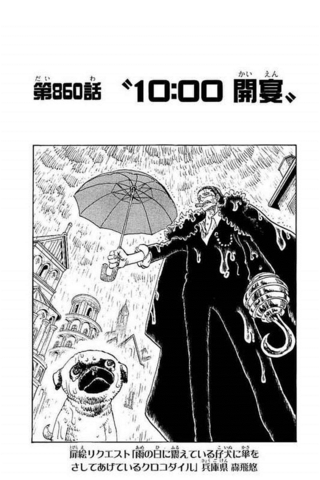 File:Chapter 860.png