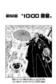 Chapter 860.png