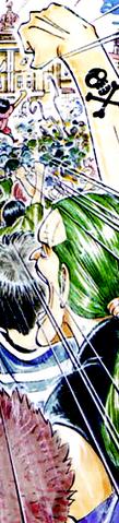 File:Anjo Manga Infobox.png