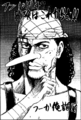 Hideaki Sorachi OP Omake