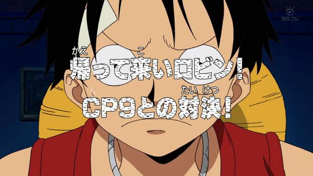 File:Episode 245.png