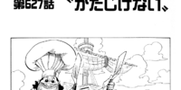 Chapter 627