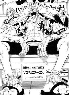 Arlong en el manga
