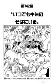 Chapter 742.png