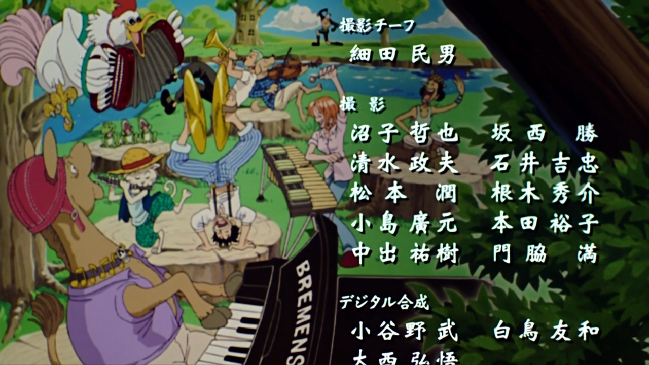 File:Movie 1 Credits.png