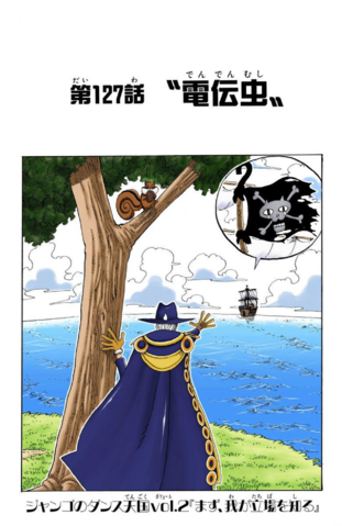 File:Chapter 127 Colored.png