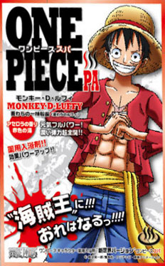 File:One Piece Spa Monkey D. Luffy.png