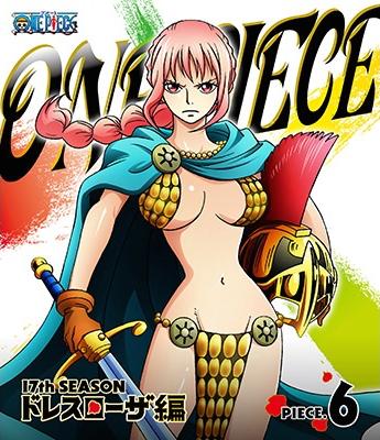 File:BD Season 17 Piece 6.png