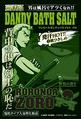 Dandy Bath Salt Roronoa Zoro