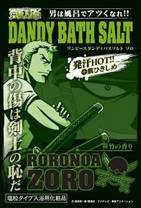 File:Dandy Bath Salt Roronoa Zoro.png