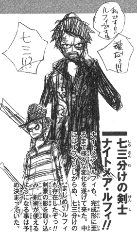 File:Early Nightmare Luffy.png