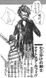 Early Nightmare Luffy