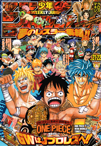 File:Shonen Jump 2012 Issue 21-22.png
