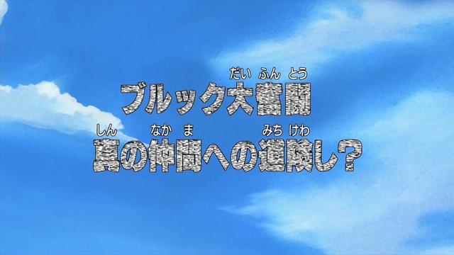 File:Episode 384.png