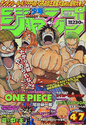 Shonen Jump 1998 Issue 47.png