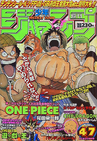 Shonen Jump 1998 Issue 47