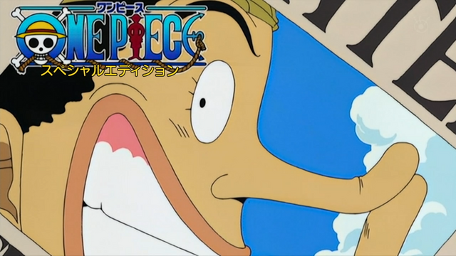 File:Usopp Eyecatcher Special Edition.png