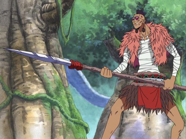 File:Kamakiri's Spear.png