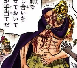 File:Ricky in the Digitally Colored Manga.png