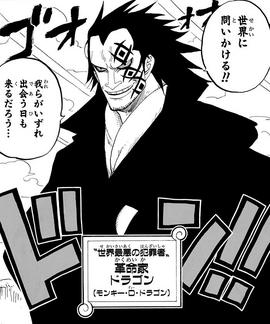 Monkey D. Dragon en el manga