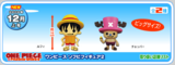 One Piece x Panson Works DX Soft Vinyl Set 2