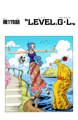 File:Chapter 178 Colored.png