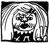Berkas:Kumadori Yamanbako Manga Infobox.png