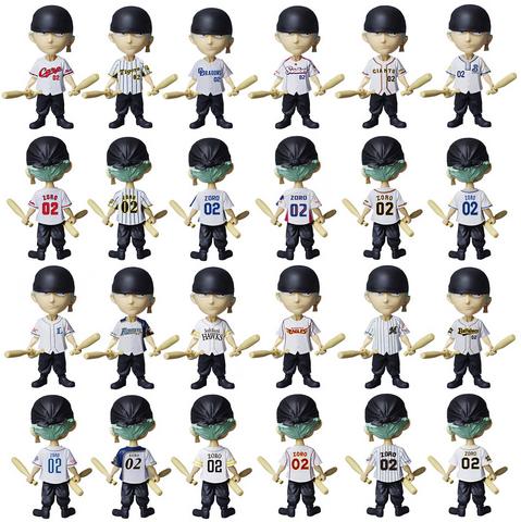 File:BobbingHead-Baseball-Zoro.png