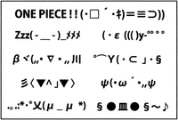 SBS51 3 Emoticons