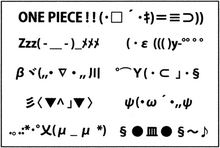 SBS51 3 Emoticons.png