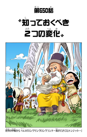 File:Chapter 650 Colored.png