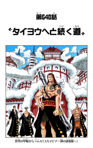 File:Chapter 648 Colored.png