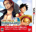One Piece Romance Dawn The Dawn of the Adventure 3DS Cover.png