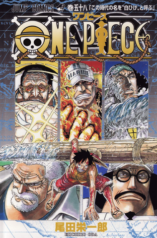 File:Volume 58.png