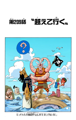 File:Chapter 209 Colored.png