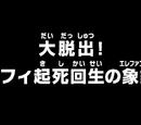 Episode 689