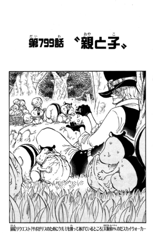 File:Chapter 799.png