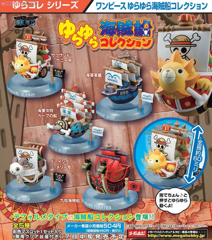 File:OnePieceWobblingPirateShipCollection-Promo.png